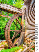 Купить «Hagood Mill Historic Site in south carolina», фото № 19829891, снято 22 ноября 2019 г. (c) easy Fotostock / Фотобанк Лори