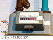 Купить «individual gas meter», фото № 19835531, снято 22 ноября 2019 г. (c) easy Fotostock / Фотобанк Лори