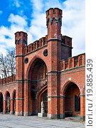 Купить «Rossgarten Gate - fort of Koenigsberg. Kaliningrad», фото № 19885439, снято 19 февраля 2019 г. (c) easy Fotostock / Фотобанк Лори