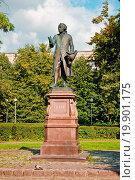Monument to Emmanuel Kant. Kaliningrad (Konigsberg. Редакционное фото, фотограф Zoonar/Sergei Trofim / easy Fotostock / Фотобанк Лори