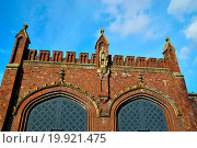 Купить «Friedland gate – fort of Koenigsberg. Kaliningrad», фото № 19921475, снято 24 января 2019 г. (c) easy Fotostock / Фотобанк Лори