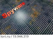 Купить «Spyware in the code. Typography in front of digital, binary background.», фото № 19944319, снято 10 декабря 2019 г. (c) easy Fotostock / Фотобанк Лори
