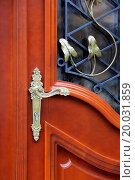Купить «door to the house», фото № 20031859, снято 20 апреля 2019 г. (c) easy Fotostock / Фотобанк Лори
