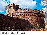Купить «Wrangel Tower - fort of Koenigsberg. Kaliningrad», фото № 20151223, снято 19 февраля 2019 г. (c) easy Fotostock / Фотобанк Лори