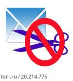 Купить «Тайны корреспонденции, Голубой конверт с письмом и ножницы», иллюстрация № 20214775 (c) Сергеев Валерий / Фотобанк Лори