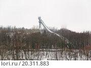 Купить «Большой лыжный трамплин на Воробьевых горах», эксклюзивное фото № 20311883, снято 6 января 2012 г. (c) Алёшина Оксана / Фотобанк Лори