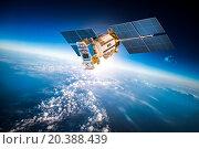 Купить «Space satellite over the planet earth», фото № 20388439, снято 9 февраля 2013 г. (c) Андрей Армягов / Фотобанк Лори