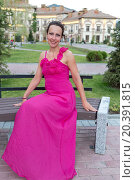 Купить «woman in evening dress sitting on a bench», фото № 20391815, снято 2 августа 2014 г. (c) Losevsky Pavel / Фотобанк Лори