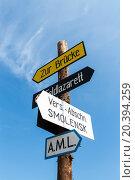 Купить «signpost against the blue sky», фото № 20394259, снято 12 июля 2014 г. (c) Losevsky Pavel / Фотобанк Лори