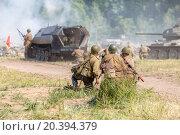 Купить «detachment of the three Soviet soldiers firing mortar», фото № 20394379, снято 12 июля 2014 г. (c) Losevsky Pavel / Фотобанк Лори