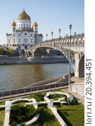 RUSSIA, MOSCOW – 21 Sep, 2014: Landscape of the Cathedral of Christ the Saviour with river and bridge. Редакционное фото, фотограф Losevsky Pavel / Фотобанк Лори
