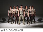 Купить «Group of young beautiful men in the costumes», фото № 20408691, снято 15 апреля 2014 г. (c) Losevsky Pavel / Фотобанк Лори