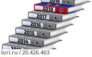 Купить «Folders stacked in the form of steps, marked the years 2014-2018. Focus for 2018», иллюстрация № 20426463 (c) WalDeMarus / Фотобанк Лори