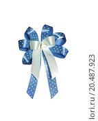 Купить «Blue ribbon  isolated on white», фото № 20487923, снято 21 февраля 2019 г. (c) PantherMedia / Фотобанк Лори