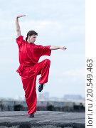 Купить «Shaolin warriors wushoo man in red practice martial art outdoor. Kung fu», фото № 20549463, снято 10 августа 2011 г. (c) easy Fotostock / Фотобанк Лори