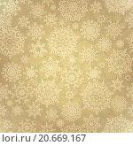 Купить «Бежевый фон со светлыми снежинками», иллюстрация № 20669167 (c) Владимир / Фотобанк Лори