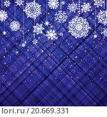 Купить «Белые снежинки на синем клетчатом фоне», иллюстрация № 20669331 (c) Владимир / Фотобанк Лори
