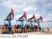 Купить «Нефтяные насосы», фото № 20715647, снято 12 июня 2010 г. (c) Георгий Shpade / Фотобанк Лори