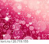 Абстрактный розовый фон с сердечками и бликами. Стоковая иллюстрация, иллюстратор Юлия Цигун / Фотобанк Лори