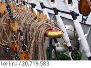 Купить «Такелаж парусного судна крупным планом», фото № 20719583, снято 14 ноября 2015 г. (c) Сергей Трофименко / Фотобанк Лори