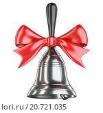 Купить «Серебряный школьный звонок с красной лентой и бантом», иллюстрация № 20721035 (c) Маринченко Александр / Фотобанк Лори