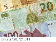 Банкноты достоинством пять, двадцать и сто манат республики Азербайджан на белом фоне, фото № 20721311, снято 22 октября 2017 г. (c) Евгений Ткачёв / Фотобанк Лори