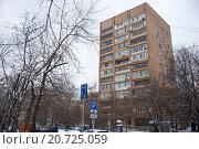 Жилой дом в Москве (2016 год). Редакционное фото, фотограф Малахов Алексей / Фотобанк Лори