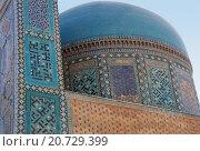 Купить «Купол мавзолея Усто Али Насафи», фото № 20729399, снято 22 сентября 2007 г. (c) Elizaveta Kharicheva / Фотобанк Лори