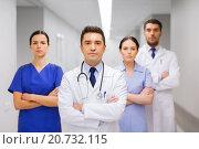 Купить «group of medics or doctors at hospital», фото № 20732115, снято 3 декабря 2015 г. (c) Syda Productions / Фотобанк Лори