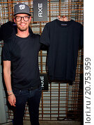 Купить «Celebrities at Axe Black Shirt designed by German Garment party at Parker Bowles. Featuring: Joko Winterscheidt Where: Berlin, Germany When: 31 Mar 2015 Credit: AEDT/WENN.com», фото № 20753959, снято 31 марта 2015 г. (c) age Fotostock / Фотобанк Лори