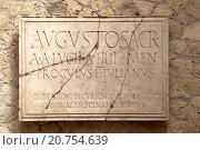 Купить «Inscribed marble tablet in the Hall of the Augustals, Herculaneum, Ercolano, Italy.», фото № 20754639, снято 19 апреля 2015 г. (c) age Fotostock / Фотобанк Лори