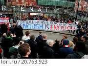 Купить «Football fans gather outside The Emirates Stadium before the match between Arsenal and Liverpool to protest against the rising ticket prices in the Premiership...», фото № 20763923, снято 4 апреля 2015 г. (c) age Fotostock / Фотобанк Лори