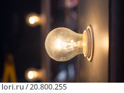 Лампа светящаяся. Стоковое фото, фотограф Сергей Блинов / Фотобанк Лори