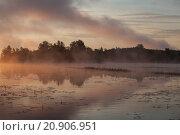 Купить «Восход на Валдае», фото № 20906951, снято 7 апреля 2020 г. (c) Кузнецова Татьяна / Фотобанк Лори