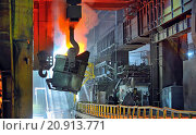 Купить «Сталелитейный цех», фото № 20913771, снято 10 января 2012 г. (c) Iordache Magdalena / Фотобанк Лори
