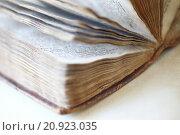 Купить «Closeup vintage book of Psalms», фото № 20923035, снято 26 мая 2019 г. (c) PantherMedia / Фотобанк Лори