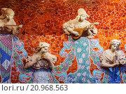 Купить «Palau de la Musica Catalana,detail of stage, by Lluis Domenech i Montaner, Barcelona, Spain.», фото № 20968563, снято 23 апреля 2019 г. (c) age Fotostock / Фотобанк Лори