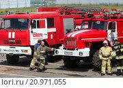 Купить «Russian Federation. Belgorod region. Mastery of fire brigades area.», фото № 20971055, снято 21 февраля 2019 г. (c) age Fotostock / Фотобанк Лори