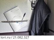 Книга жалоб и предложений в вагоне РЖД (2015 год). Редакционное фото, фотограф Евгений Суворов / Фотобанк Лори