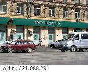 Купить «Татфондбанк. Щербаковская улица, 35. Москва», эксклюзивное фото № 21088291, снято 29 июля 2015 г. (c) lana1501 / Фотобанк Лори