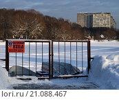 Посторонним вход запрещён. Стоковое фото, фотограф Михаил Уткин / Фотобанк Лори