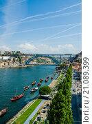 Купить «Dom Luis bridge in Porto, Portugal», фото № 21089399, снято 8 октября 2012 г. (c) Elnur / Фотобанк Лори