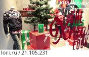 Купить «Торговая витрина магазина с Рождественскими подарками и принадлежностями. Торговый центр Стокманн, Хельсинки, Финляндия», видеоролик № 21105231, снято 24 января 2016 г. (c) Кекяляйнен Андрей / Фотобанк Лори