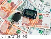 Купить «Покупка автомобиля. Ключи от машины и разбросанные деньги», эксклюзивное фото № 21244443, снято 25 января 2016 г. (c) Игорь Низов / Фотобанк Лори