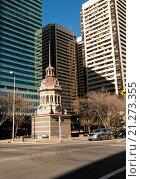 Купить «cupola in James Short Park in downtown Calgary, Alberta, Canada», фото № 21273355, снято 10 октября 2015 г. (c) age Fotostock / Фотобанк Лори