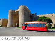 Купить «Trolley Tour Avila Spain Castile-Léon Medieval.», фото № 21304743, снято 22 сентября 2015 г. (c) age Fotostock / Фотобанк Лори