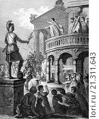 Купить «A Consular Orator Addressing the Romans,. First Century BC.», фото № 21311643, снято 8 мая 2012 г. (c) age Fotostock / Фотобанк Лори