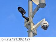 Купить «Камеры наружного видеонаблюдения», фото № 21392127, снято 10 января 2016 г. (c) Сергей Трофименко / Фотобанк Лори