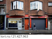 Купить «Belgium police carried out raids and house searches, but arrested no terrorists in muslim area Molenbeek in Brussels.», фото № 21427963, снято 16 ноября 2015 г. (c) age Fotostock / Фотобанк Лори