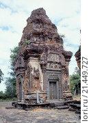 Купить «Roulos Preah Ko, Platform Tower, Combodia.», фото № 21449727, снято 14 декабря 2018 г. (c) age Fotostock / Фотобанк Лори